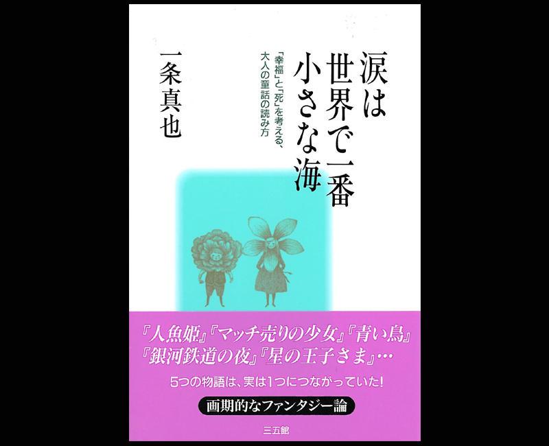 20131003132504.jpg